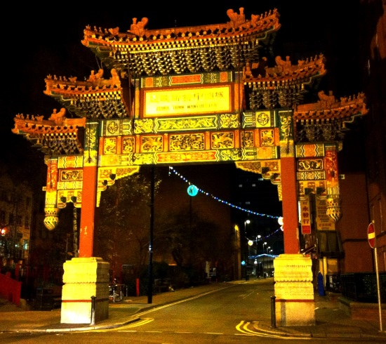 Entrada a Chinatown de Manchester